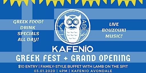 Kafenio Avondale Neighborhood Greek Festival