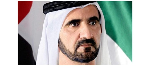 A Salute to the Wisdom of His Highness Sheikh Mohammed