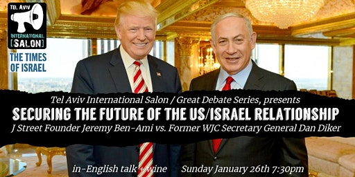 INVITATION: US-Israel Relationship Debate, J Street's Jeremy Ben-Ami vs. JCPA's Dan Diker