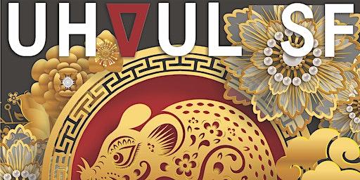 UHAUL SF Lunar New Year Celebration! Fri Jan 31st at Jolene's!