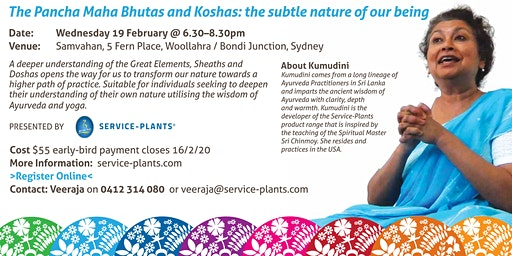 The Pancha Maha Bhutas and Koshas: the subtle nature of our being (Sydney)