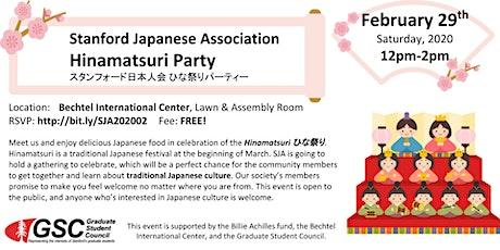 Hinamatsuri Party tickets