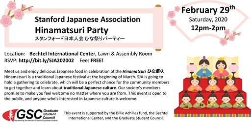 Hinamatsuri Party