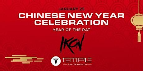 Chinese New Year Celebration feat. DJ Ikon tickets