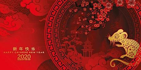 2020 Lunar New Year tickets