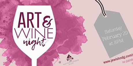 Art & Wine | Paint Night at Chabad NDG billets