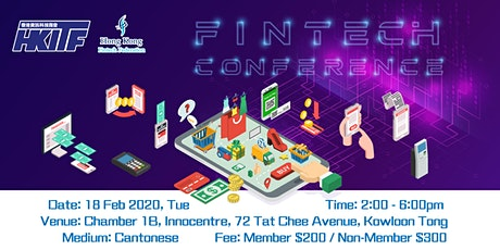 """Fintech 2.0"" Conference tickets"