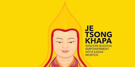 Je Tsongkhapa Empowerment tickets