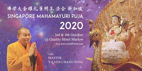 Singapore Mahamayuri Puja 2020 tickets