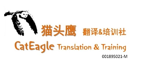 中小企业的汉语文化与生存