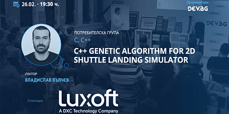 C++ Genetic Algorithm for 2D shuttle landing simulator tickets
