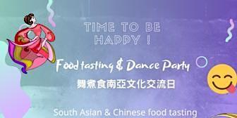Food Tasting Dance Party 舞煮食南亞文化交流日