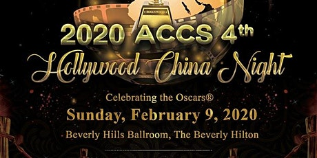 Oscar Viewing Hollywood China Night Gala (Feb 9th 2020 at Beverly Hilton) tickets
