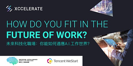 How Do You Fit in the Future of Work? tickets