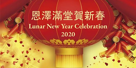 Lunar New Year Carnival tickets