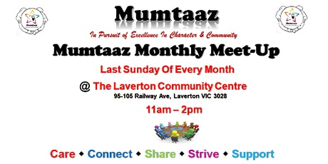 Mumtaaz Meet-up (MM) - January 2020 tickets