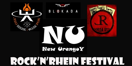 Rock'n'Rhein Festival at Bier-Schmiede Bendorf Tickets