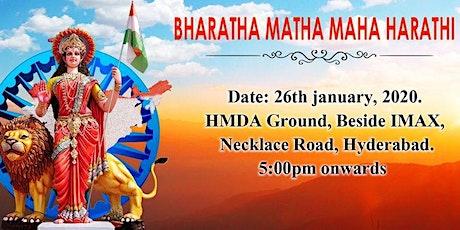 Bharatha Matha  Maha Harathi tickets
