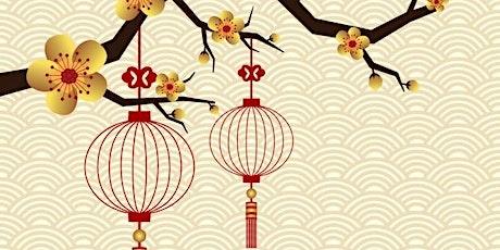 ☆旧正月☆ Chinese Lunar New Year Party tickets