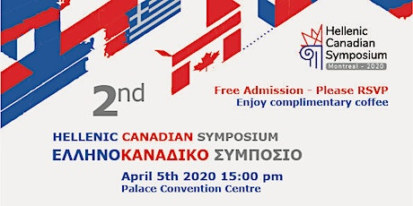 2nd Annual Hellenic Canadian Symposium Public Event tickets