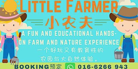 Little Farmer 小农夫 tickets