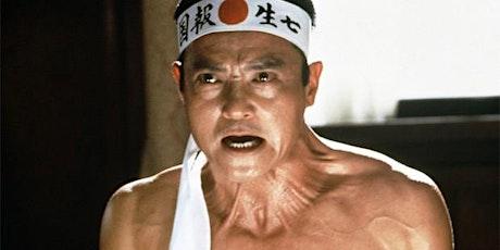 Cata nº 2 2020 - Vinos y Cine Japonés  entradas