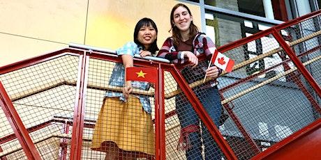 Intercultural Mentorship Program Orientations (Exchange District Campus) tickets