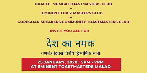 Republic Day Special Bilingual Toastmasters Meeting