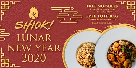 SHIOK! LUNAR NEW YEAR CELEBRATION - LION DANCE SHOW AND MUCH MORE tickets
