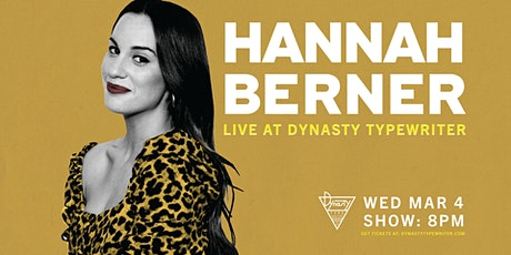 Hannah Berner tickets