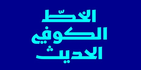 Between Heritage and Modernity: Modernity in Arabic Type Design tickets
