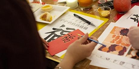 [BOSTON] Manifesting Abundance: Lunar New Year with Slant'd tickets