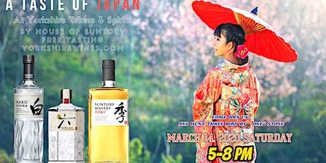 House Of Suntory Vodka, Gin & Whisky Tasting tickets
