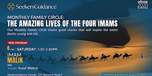 The Amazing Life of Imam Malik (Story Time)