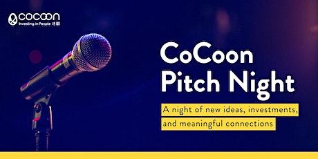 CoCoon Pitch Semi-Finals Spring 2020 (20/2) 浩觀創業擂台準決賽 二零二零年春季 tickets