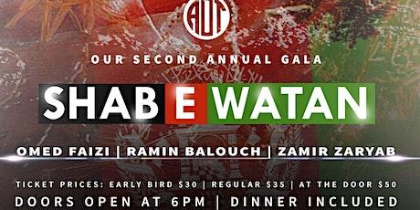 Shab e Watan tickets