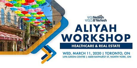 Aliyah Workshop in Toronto: Healthcare & Real Estate in Israel tickets