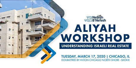 Aliyah Workshop in Chicago: Understanding Israeli Real Estate tickets