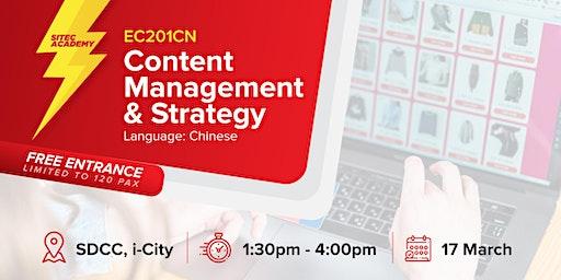 2020 SITEC 电子商务课程 201CN: 内容营销与策略管理 (Content Management & Strategy)