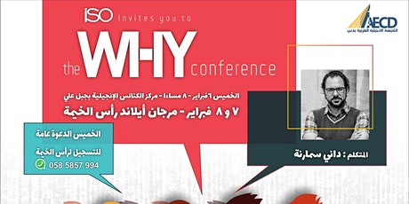 The WHY Conference with Dani Samarneh tickets