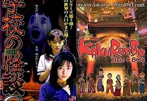 Sesión de Cortos Japoneses - Apertura ciclo de invierno de cine japonés