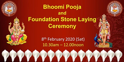 Bhoomi Pooja and Foundation Stone Laying Ceremony - 08 February 2020