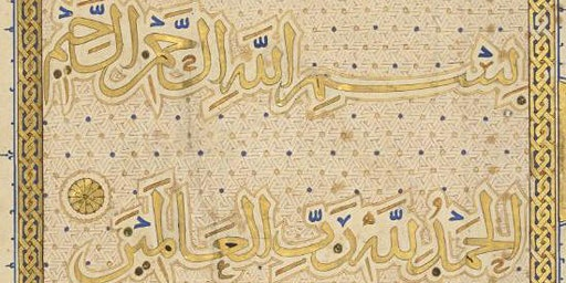 Feminist Perspectives on Islamic Sacred Texts: Rugby Library