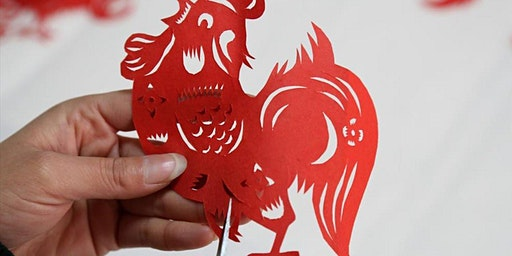 "Kid Workshop - Chinese Paper cutting with ""Little Panda"""