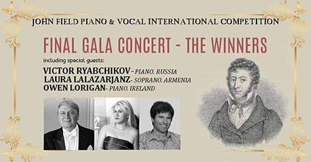 John Field Piano & Vocal International Competition - FINAL CONCERT tickets