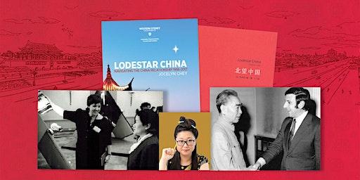 ACIAC Lunar New Year Celebration 2020