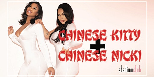 $2 Tuesdays @ Stadium Club DC | Hosted by Chinese Kitty & Chinese Nicki