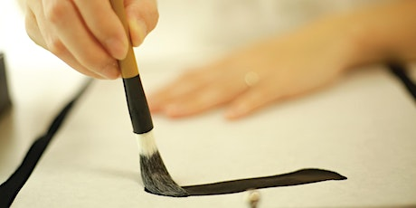 Traditional Japanese Calligraphy Workshop tickets