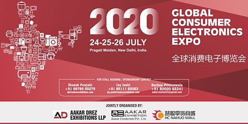 Global Consumer Electronics Expo