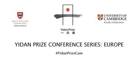 Yidan Prize Conference: Europe 2020 tickets